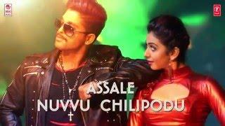 Sarrainodu Full Song   Lyrical   Sarrainodu    Allu Arjun,Rakul Preet,Boyapati Sreenu,SS Thaman