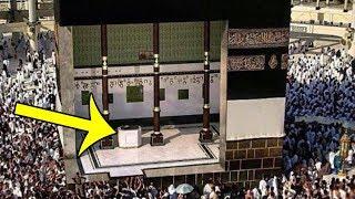 هل تعلم ما السر الذي تخفية الكعبة من الداخل ...؟؟ سبحان الله اول بيت وضع للناس !!