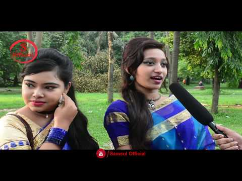 Xxx Mp4 দুধের উপর কি পড়ে Awkward Interview 2017 New Funny Interview Bangla All Of SamsuL OfficiaL 3gp Sex