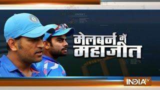 India vs Australia 2nd T20: Team India Win by 27 Runs, Virat Kohli Becomes MoM