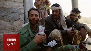 الفيلم الوثائقي: الحوثيون من الجبل إلى السلطة