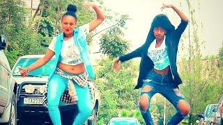 Mc Siyamregn - Gebahu Hagere | ገባሁ ሀገሬ - New Ethiopian Music 2017 (Official Video)
