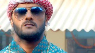 Khesari Lal Yadav - नए रूप में || Trailer || Bhojpuri New Movies 2016 || Bhojpuri Movie