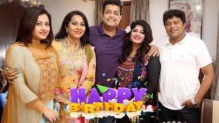 মৌসুমির জন্মদিনে সবার সামনে চুমু খেলেন ওমর সানি | Mousumi Birthday | Omar Sani | Bangla News Today
