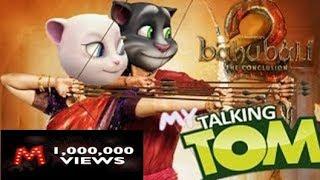 Talking Tom and Angelia Bahubali Spoof || Ori Ori Raja Sond Spoof