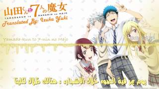 Yamada kun to 7 nin no Majo 「Ending」 Candy Magic lyrics مترجمة