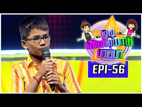 Xxx Mp4 Odi Vilayadu Pappa Season 5 56 Lalith Dance Show 12 12 2016 3gp Sex