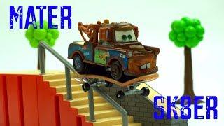 Mater Ska8er runs into Flippy the Skateboard doing some sweet tricks