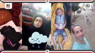 حكاية ميت سلسيل ... الزوجة والام وابن العم ينفوا الجريمة والحكومة تؤكد قتل الاب  للطفلين