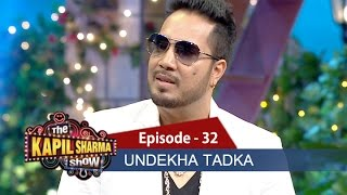 Undekha Tadka   Ep 32   The Kapil Sharma Show   Sony LIV   HD