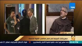 رئيس المهرجان الكاثوليكي للسينما: مصر ثاني دولة في العالم بعد فرنسا في صناعة السينما