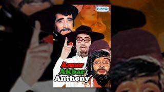 Amar Akbar Anthony Hindi Full Movie in 15 mins - Amitabh - Vinod - Rishi - Zeenat - Nitu - Shabana