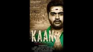 KAAN - Tamil Movie First Look