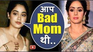 """Shocking! """"Sridevi"""" Ko Achi Maa Nahi Samjhti Thi """"Jhanvi Kapoor""""   Dhadak   Sadma"""