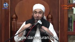 (SC#1312115) Tauba K 2 Ajab Waqiat - Maulana Tariq Jameel (4 Minutes)