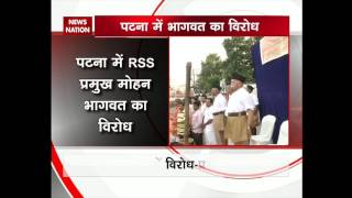 RSS Chief Mohan Bhagwat faces protest in Patna