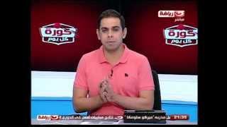 كورة كل يوم | اخبار الدورى المصرى وكواليس مبارايات الدورى