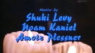 Under investigation 1993 movie extract