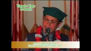URDU NAAT( Man Mohney Nabi)SHABIR GONDAL.BY Visaal