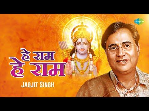 Xxx Mp4 Hey Ram Jagjit Singh Popular Devotional Song 3gp Sex