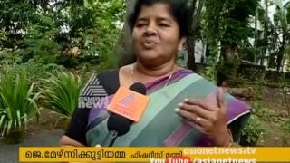 Display of Ornamental fish ban : Fisheries Minister Mercykutty Amma responds