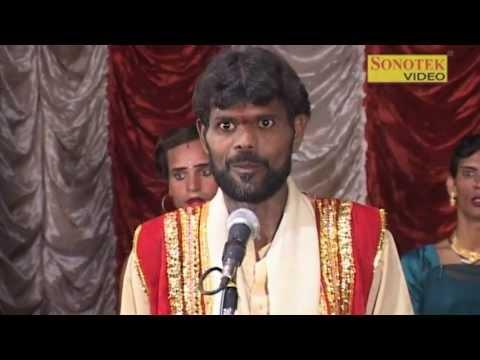 Sorathi Brijabhar part 1 of 5 | Rajender Parsad & Party | Bhojpuri Nautanki | Sonotek