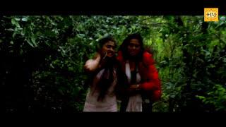 Malayalam Full Movie 2013 - Silent Valley - Romantic Scene 17/21