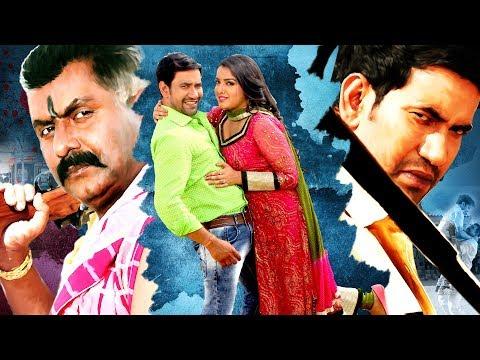 Xxx Mp4 Dinesh Lal Yadav Ki नई रिलीज़ भोजपुरी मूवी Full HD Aamrapali Dubey 3gp Sex