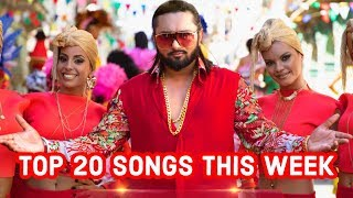 Top 20 Songs This Week Hindi Punjabi 2018 (December 23) | Latest Bollywood Songs 2018