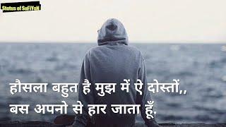 Sad Status for boy