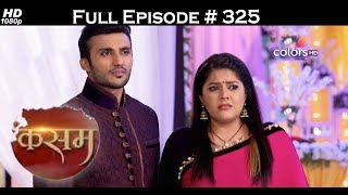 Kasam - 13th June 2017 - कसम - Full Episode (HD)