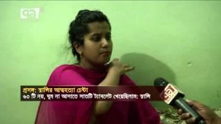 images Bangladeshi Singer Nancy Not Attempt Suicide Rumors HD