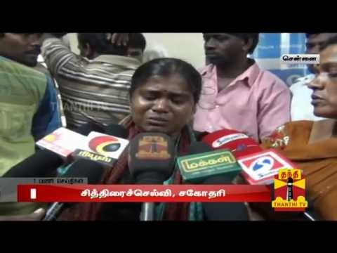 Young Girl Died In Private Hospital Due To Wrong Treatment : Thanthi TV
