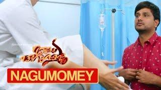Nagumomey Video Song | Babu Baga Busy (BBB)  | Srinivas Avasarala  | Supriya Aysola