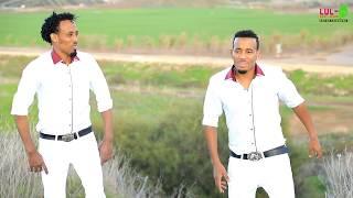 New Eritrean Music 2017  Sultan weldu & Zeresenay weldu  yqre elelka'ye (ይቕረ ኢለልካ'የ) LUL HABESHA