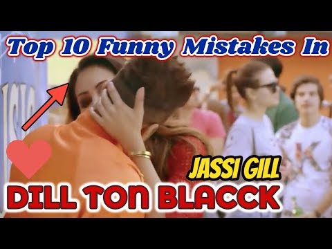 Top 10 Funny Mistakes In DILL TON BLACCK Song | Jassi Gill | Feat. Badshah