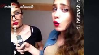 Top Persian Dubsmash (2016) #23 بهترین های داب اسمش ایرانی