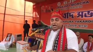 Nishikanta Chakma Protest Railly || Sunil Deodhar Speech 9 August 2017