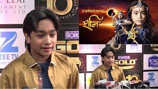 Shani Aka Kartike Gets Nominated For Best Debut Award At BoroPlus 10th Gold Awards 2017 | Zee TV