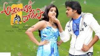 Attarintiki Daredi Telugu Full Length Movie || DVD Rip..