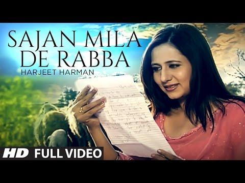 Xxx Mp4 Harjeet Harman Sajan Mila De Rabba Full Video Song Hoor Hit Punjabi Song 3gp Sex