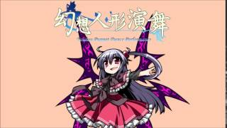 Touhou Puppet Dance Performance OST: Battle! Shinki (Extended)