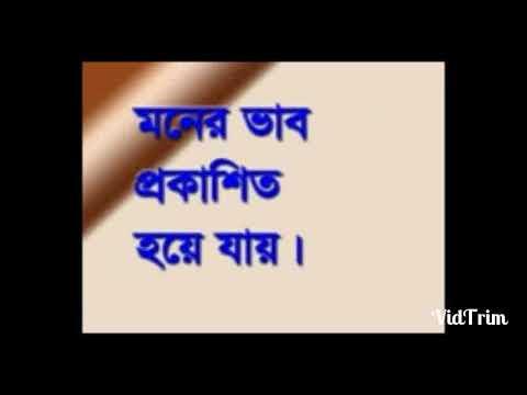 Xxx Mp4 মনের কথা বলতে এসে জা করল বাংলা এক্সক্স 3gp Sex