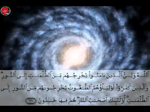 Ayat 33 Ayat Pelindung Diri - Full Imam Mishary- Aura Metafizik-