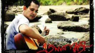 Valentine day songs of Ehsan Rahi