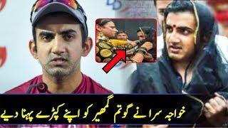 Indian Cricketer Gautam Gambhir Wear Transgenders Clothes ||Gautam Gambhir With Transgenders