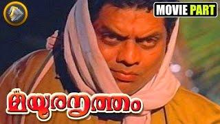 Malayalam movie Mayoora Nritham   jagathy comedy scene