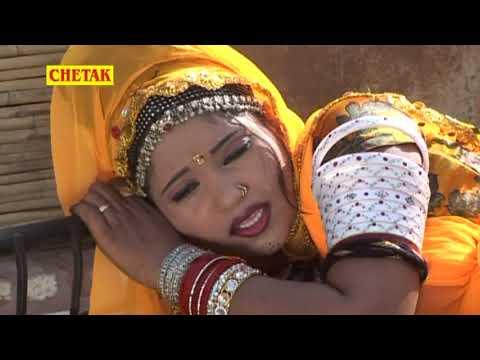 Xxx Mp4 सबसे दर्द भरा गीत 2017 परदेसी बिणजारा Rani Rangili Binjara Pyar Mohabbat राजस्थानी Sad Songs 3gp Sex
