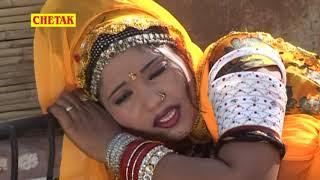 सबसे दर्द भरा गीत 2017 - परदेसी बिणजारा - Rani Rangili- Binjara Pyar Mohabbat - राजस्थानी Sad Songs