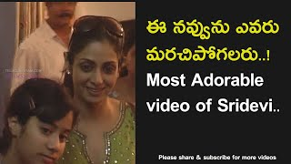 Telugu Tamil Actress Sridevi most adorable video for fans
